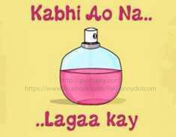 khushboo-laga-k-Pakfunny