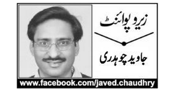 Javed Chaudhry