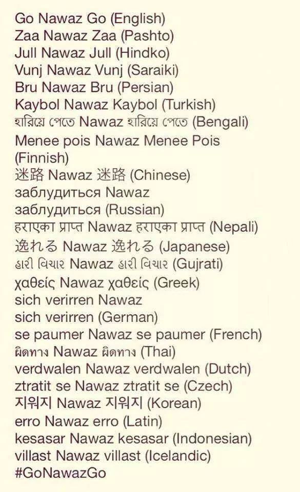 go nawaz go in many languages