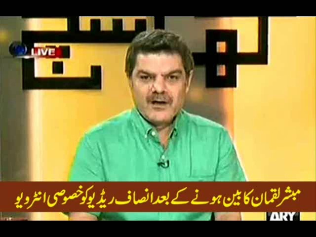 Mubashir Luqman after being banned