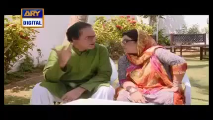 Bulbulay Episode 299