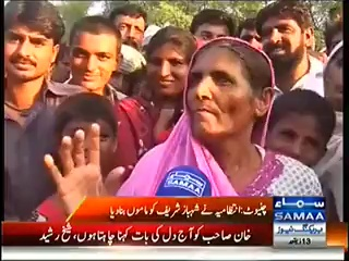 CM Shahbaz Sharif got angry when Samaa news reporter told him the relief camp is fake