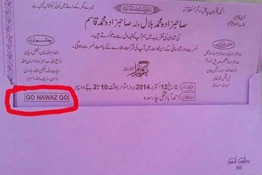 Go nawaz go in urdu noore tere din pore pakfunny go nawaz go printed on marriage invitation card stopboris Gallery