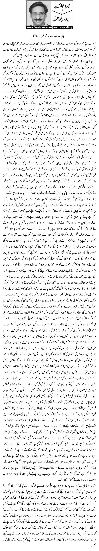 Mian Sahb Kay Sath Bhi Yahi Hoga - Javed Chaudhry - Pakfunny