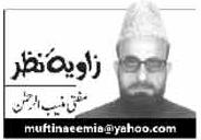Mufti Muneeb ur Rehman