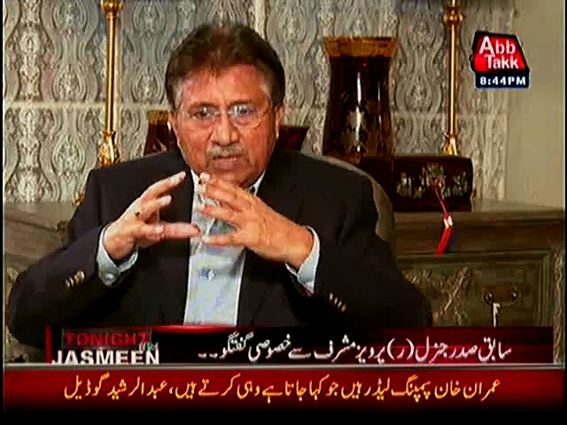 When India Was Planing to Attack Pakistan in 2012, What Musharaf Did?