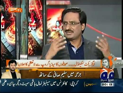 Naya Pakistan Talat Hussain Kay Sath – 24th May 2015