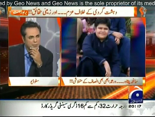 Naya Pakistan Talat Hussain Kay Sath – 17th May 2015