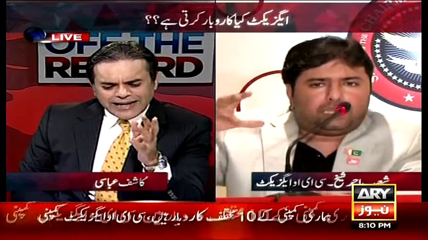 Off The Record (Axact Kia Karobar Karti Hain–) – 20th May 2015