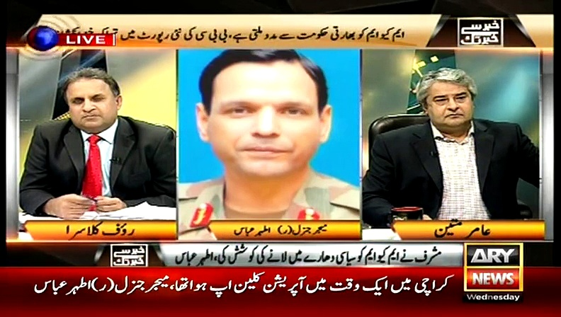 Khabar Se Khabar Tak – 24th June 2015