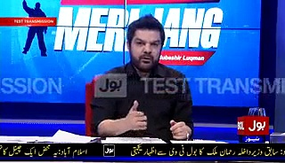 Meri Jang With Mubashir Luqman On Bol Tv – 8th June 2015