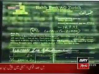 Nawaz Sharif Corruption BBC Documentary  – Must Watch