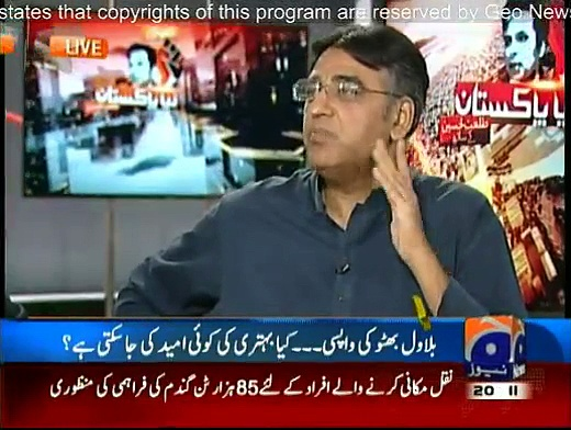 Naya Pakistan Talat Hussain Key Saath – 6th June 2015