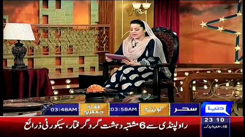 Hasb e Haal – 2nd July 2015
