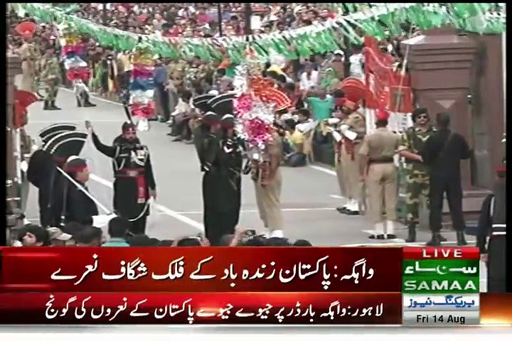 14th August Independence Day Parade At Wagah Border – FULL