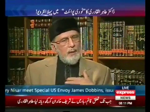 Dr. Tahir-ul-Qadri With Shahzeb Khanzada In To The Point – 21st July 2014