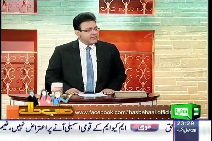 Hasb e Haal – 13th August 2015
