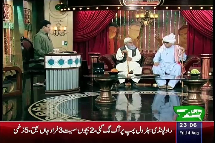 Hasb e Haal – 14th August 2015