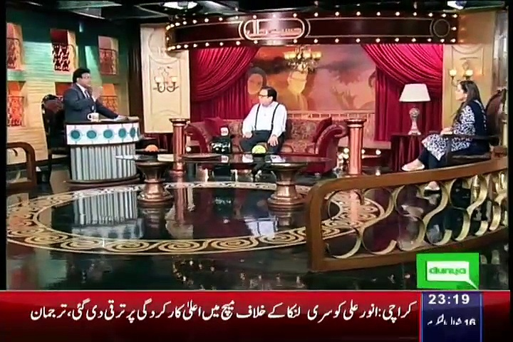 Hasb e Haal – 1st August 2015