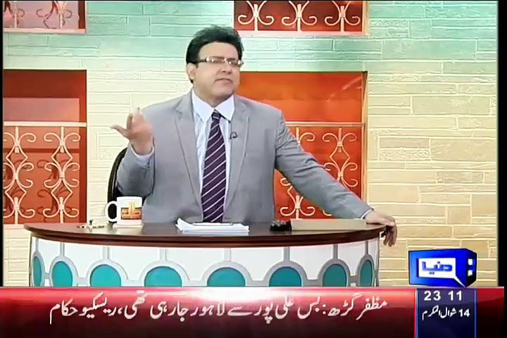 Hasb e Haal – 30th July 2015