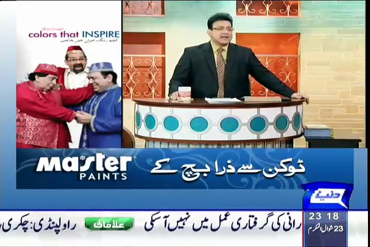 Hasb e Haal – 8th August 2015