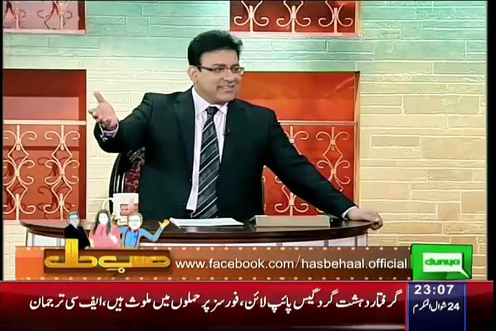 Hasb e Haal – 9th August 2015