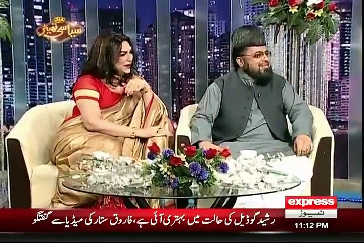 Mufti Abdul Qavi Unethical Actions With Almas Bobby In Tv Program