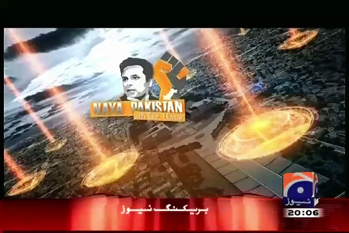 Naya Pakistan – 17th July 2015