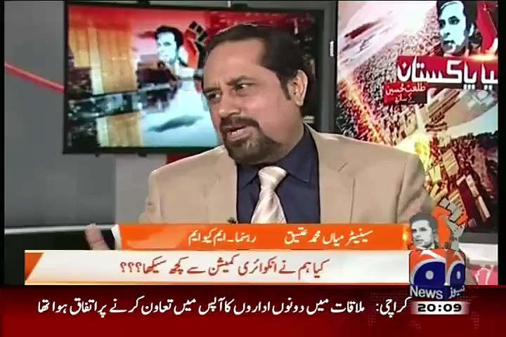 Naya Pakistan – 31st July 2015