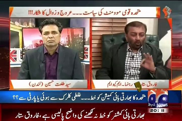 Naya Pakistan Talat Hussain Kay Sath – 8th August 2015