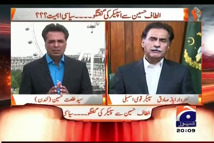 Naya Pakistan Talat Hussain Kay Sath  – 7th August 2015