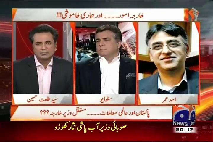 Naya Pakistan Talat Hussain Kay Sath (Foreign Policy Issues And Our Silence!!) – 2nd August 2015