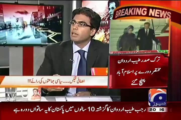 Naya Pakistan Talat Hussain Kay Sath Izaafi Tax Aur Siasi Jamatoon Ki Raye..?? – 1st August 2015