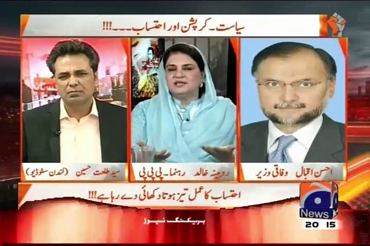 Naya Pakistan Talat Hussain Kay Sath – 9th August 2015