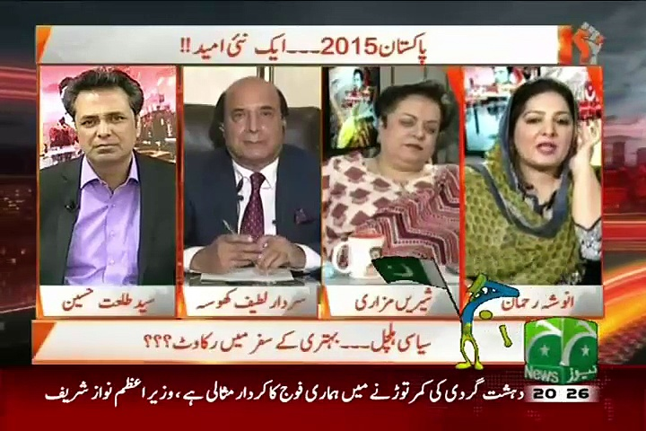 Naya Pakistan Talat Hussain Kay Sath – 14th August 2015