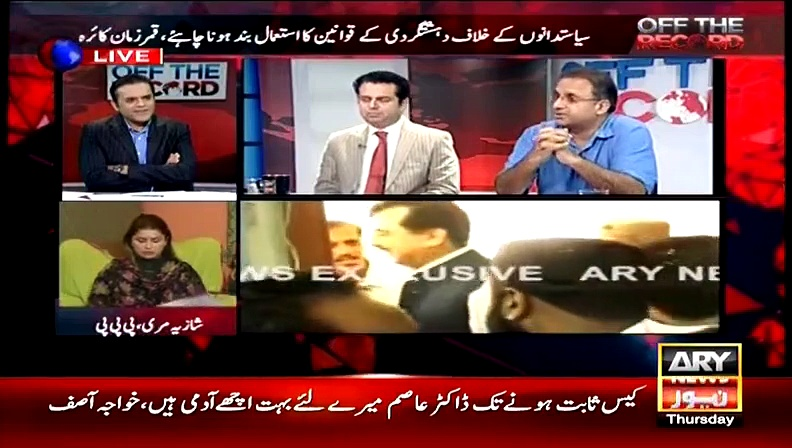 Rauf Klasra Telling Interesting Incident of Pervaiz Rasheed in Front of Talal Chaudhry