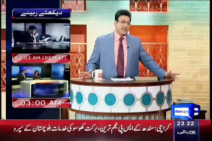 Hasb e Haal – 20th August 2015