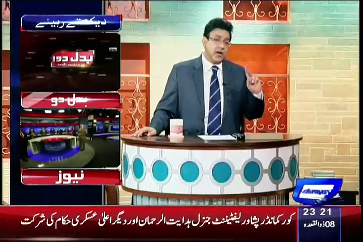 Hasb e Haal – 23rd August 2015