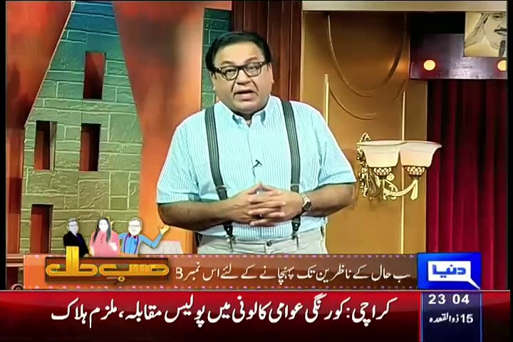 Hasb e Haal – 30th August 2015
