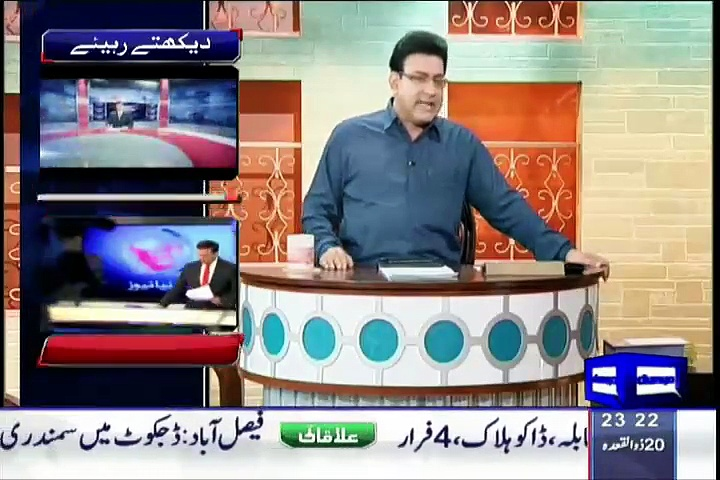 Hasb e Haal – 4th September 2015