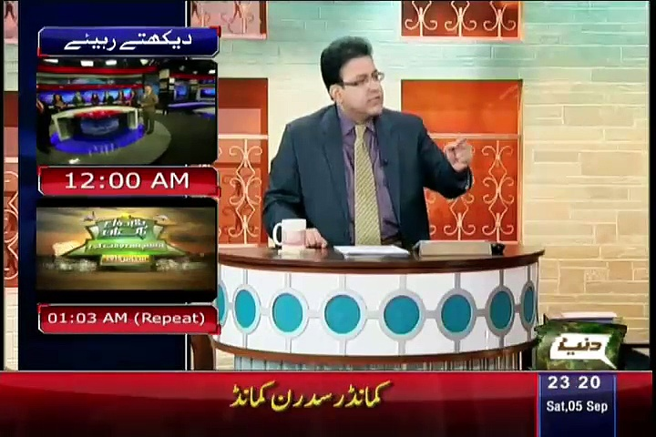 Hasb e Haal – 5th September 2015