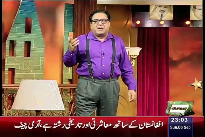 Hasb e Haal – 6th September 2015