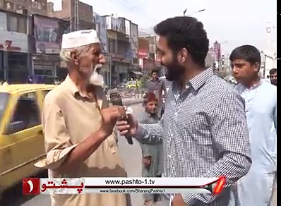 Host Got Embarrassed When Old Man Started Talking In English In Peshawar