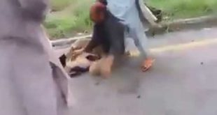PTI Workers Beating Policeman To Death During Clashed